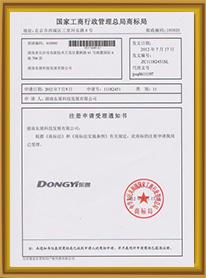 东逸空气净化器商标
